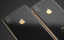 APPLE IPhone Xs et iphone Xs max Amazon #appleevent #iphonexs #iphoneXSmax