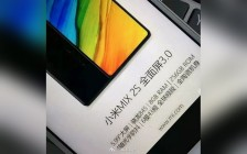 Xiaomi mi mix 2s prix, avis et caractéristiques
